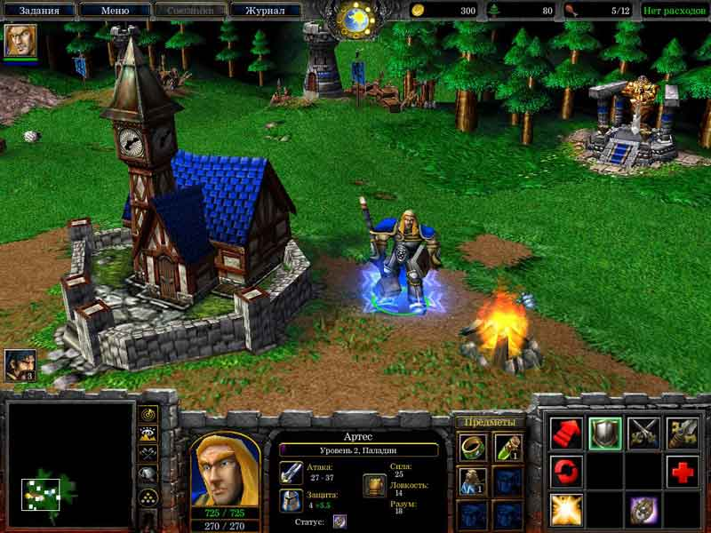 warcraft play online